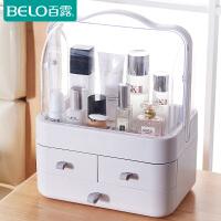 百露防尘化妆品收纳盒透明手提桌面抽屉式梳妆台护肤品整理置物架