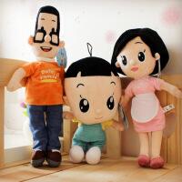 ?毛绒玩具大号玩偶 公仔布娃娃超大生日礼物女生