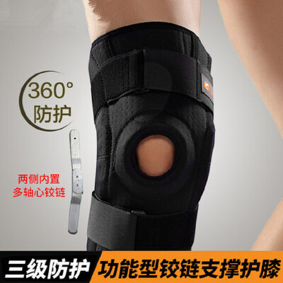 户外运动护具 F714篮球登山户外护膝半月板固定透气运动护膝 品质保证 售后无忧 支持货到付款