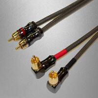 汽车音响功放低音炮改装发烧级铜5米弯头双莲花音频连接信号线