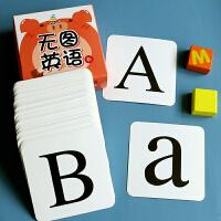 认字母卡片儿童学习英文语识字单词发音标大卡宝宝启蒙早教写拼音