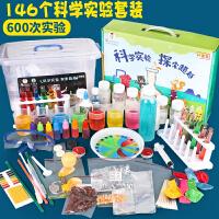 儿童100个科学实验套装器材料包教具幼儿园小学生物理化学玩具diy