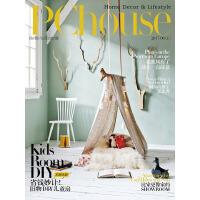 省钱妙计!旧物DIY儿童房 PChouse家居杂志2017年6月上刊(电子杂志)