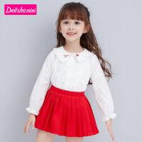 【抢购价:69】笛莎童装女童衬衫春秋装款小女孩宝宝衬衣儿童洋气白色棉长袖上衣