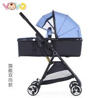 婴儿推车超轻便可坐可躺宝宝儿童双向便携高景观可折叠伞车