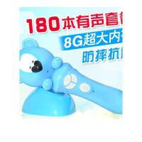 幼儿童双语点读笔宝宝早教机学习点读机0-3-6岁玩具抖音