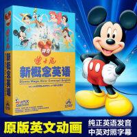 原版迪士尼英文神奇英语动画碟片幼儿童启蒙学英语早教材DVD光盘