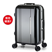 铝框拉杆箱万向轮男女旅行箱包行李箱登机箱子20/24寸密码箱 黑色(镜 面F) 20寸