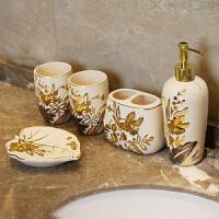 欧式新婚创意礼物礼品卫浴五件套酒店浴室卫生间洗漱套装陶瓷简约