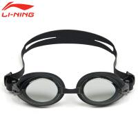 李宁泳镜左右眼可调节平光泳镜专业竞速款男女防雾游泳镜
