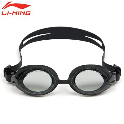 李宁泳镜左右眼可调节平光泳镜专业竞速款男女防雾游泳镜 左右眼不同的务必购买两个镜片加一个镜带!