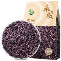 禾煜 紫米 400g/袋 五谷杂粮粗粮紫糯米