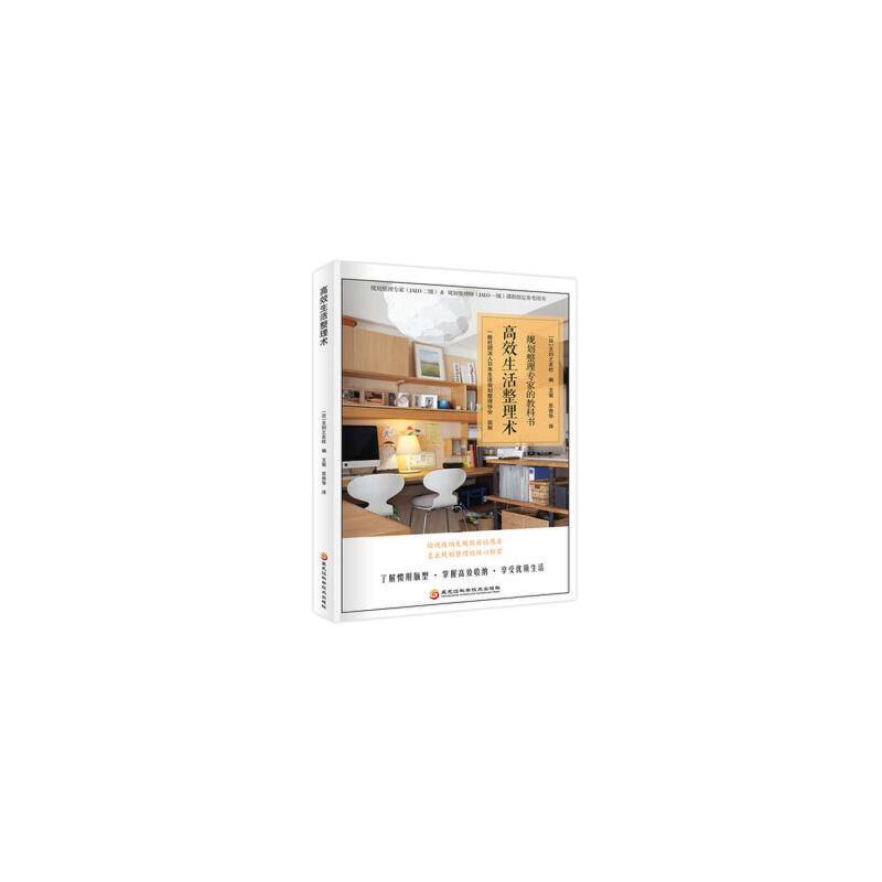 销售提成设计精细化管理全案 超值珍藏版 正品保证丨极速发货丨优质售后丨团购专线: 176-1151-9385(同号)
