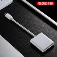 多合一读卡器迷你小型安卓otg苹果type-c手机相机内存卡TF/SD卡多功能iPhone转接头ip USB2.0