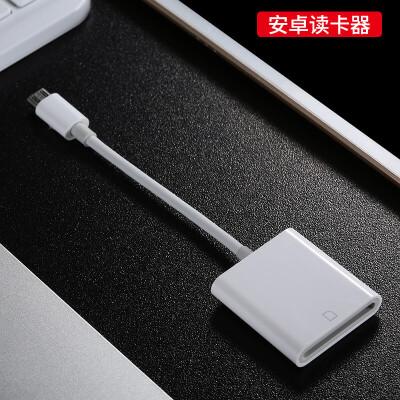 多合一读卡器迷你小型安卓otg苹果type-c手机相机内存卡TF/SD卡多功能iPhone转接头ip  USB2.0 即插即用高速读取