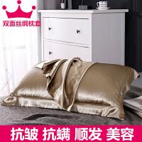 美容真丝枕套真丝枕巾冰丝乳胶枕枕套丝绸枕芯套单人蚕丝枕套一只