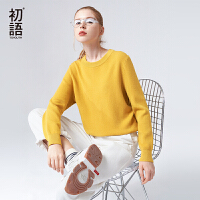 【2件3折 叠券预估价:52.5元】初语温柔黄色毛衣女宽松外穿2020早秋新款休闲百搭圆领套头针织衫