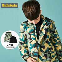 巴拉巴拉男童外套冬装2018新款中大童儿童冲锋衣加厚保暖两件套潮