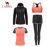 骆驼运动春秋女士瑜伽服时尚女款撞色针织运动健身服四件套长袖