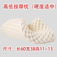 泰国 乳胶枕头橡胶枕颈椎枕保健枕记忆护颈枕头