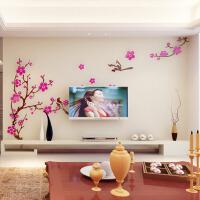 亚克力3d立体墙贴家装饰品客厅卧室电视背景墙梅花壁纸贴画