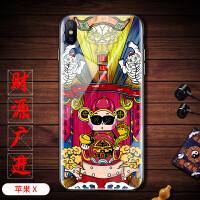 iPhone XR玻璃手机壳高档薄时尚硬壳全包防摔苹果iPhone x中国风硅胶软边个性创意苹果