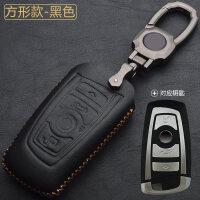 宝马新5系3系7x5x1x3x6x4钥匙包扣壳525li320li汽车钥匙套女 汽车用品