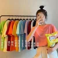 超会购糖果色紫色短袖T恤女2020年夏季新款宽松内搭橙色打底上衣