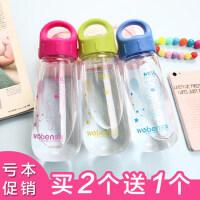 沃本儿童水杯便携防漏塑料水瓶可爱小学生女随手杯子太空杯带提手