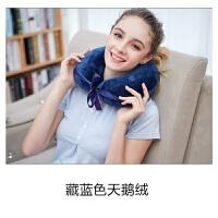 乳胶枕头U型枕颈椎枕旅行汽车靠枕 藏蓝色U型枕
