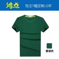 班服定制T恤星空短袖团体圆领学生工作服DIY空白广告衫文化衫订做