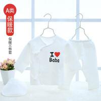 新生儿衣服内衣冬季套装婴儿秋衣套装0-3个月6加厚和尚服 I LOVE BABA 保暖款 59cm(59码 1-3个月