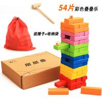 54粒叠叠乐数字叠高层层叠抽抽乐积木儿童力桌面游戏玩具