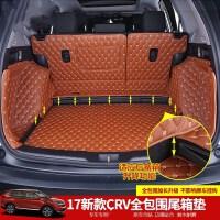 2017款本田CRV后备箱垫全包围12-16crv汽车尾箱垫子内饰装饰改装SN8097