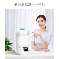 婴儿奶瓶消毒器带外烘干宝宝消毒锅蒸汽消毒柜烘干器8005a480 白色