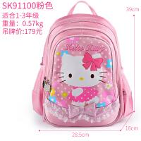 Hello Kitty儿童书包小学生1-3年级女生女童背包小孩公主双肩包潮