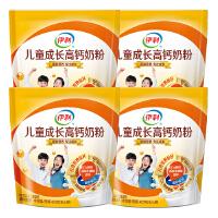 伊利儿童成长高钙奶粉 400g*4袋新老包装随机发货