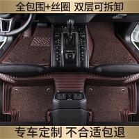 全包围汽车脚垫专用于宝马5系320li525li奔驰c200l奥迪a4Q5Q3A6