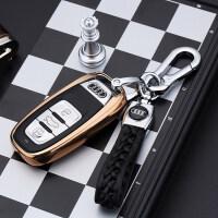 奥迪钥匙套 18款A6L Q5 A7 A8L 15款A4L 钥匙包 钥匙保护壳 改装