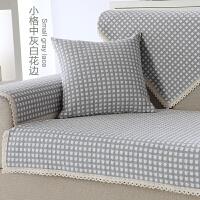 沙发垫布艺四季防滑加厚麻沙发巾套罩扶手靠背巾夏季