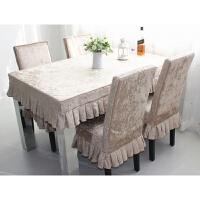 家用桌套椅套餐桌布艺套装防滑台布连体椅套定做厚欧式色
