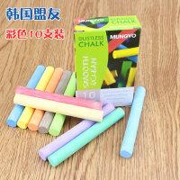 韩国MUNGYO盟友 10支装无尘彩色安全粉笔 儿童涂鸦黑板绿板粉笔