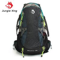 户外野营装备男女双肩旅行背包户外徒步运动大容量登山包