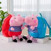 幼儿园书包乔治玩具公仔毛绒背包1-3岁儿童礼物卡通小猪佩奇书包