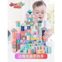 儿童积木玩具婴儿宝宝1-2岁拼装木头3-6岁女孩男孩多功能益智早教