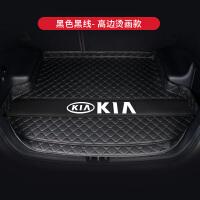 起亚K2K3K4K5赛拉图智跑狮跑奕跑CRO焕驰凯坤专用汽车后备箱垫