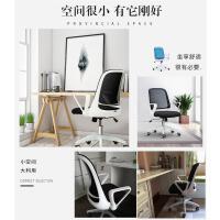 联丰学生椅子家用电脑椅学习椅靠背舒适椅可升降书桌椅简约办公椅