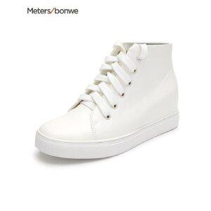 【2件2.5折叠券价约:28.3,11月16日仅一天】美特斯邦威女鞋休闲鞋新款高帮系带板鞋学生小白鞋20250商场款