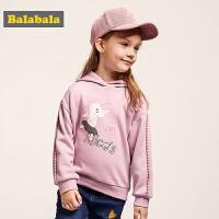 巴拉巴拉女童卫衣秋冬2018新款儿童上衣连帽小童宝宝加绒套头衫厚