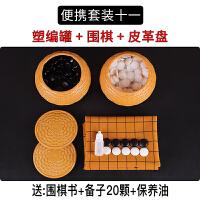 围棋套装儿童学生初学者围棋棋盘套装标准五子棋套装象棋套装